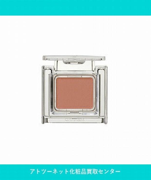 メナード(MENARD) ジュピエル フェイスカラーコンパクト JUPIER face color compact 14c