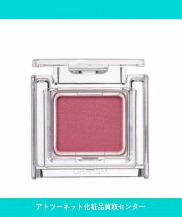 メナード(MENARD) ジュピエル フェイスカラーコンパクト JUPIER face color compact 17f