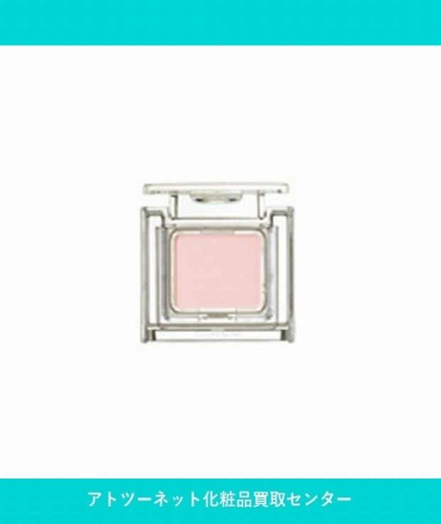 メナード(MENARD) ジュピエル フェイスカラーコンパクト JUPIER face color compact 20c