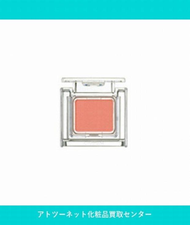 メナード(MENARD) ジュピエル フェイスカラーコンパクト JUPIER face color compact 22c