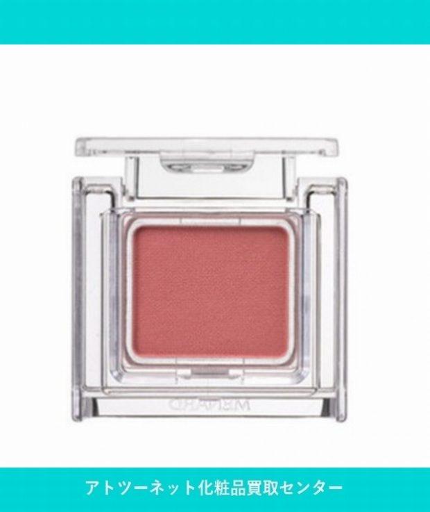 宮崎県都城市のお客様より、買取ましたメナード(MENARD) ジュピエル フェイスカラーコンパクト JUPIER face color compact 26f