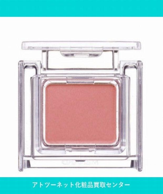 メナード(MENARD) ジュピエル フェイスカラーコンパクト JUPIER face color compact 32c