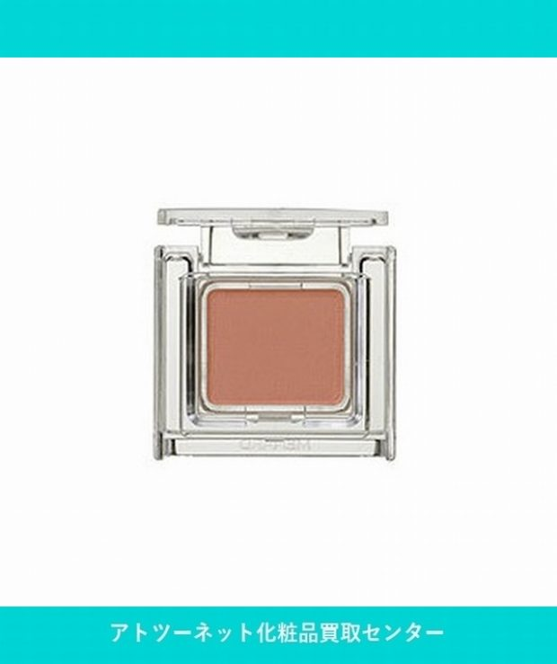 メナード(MENARD) ジュピエル フェイスカラーコンパクト JUPIER face color compact 43