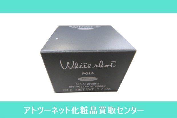 ポーラ(POLA) ホワイトショットRX クリーム P-115 WHITE SHOT facial cream creme pour le visage REFILL