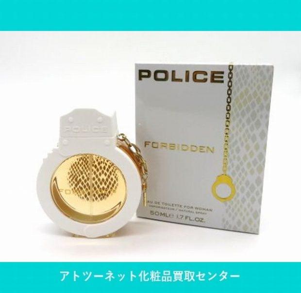 ポリス(POLICE) ザ・シナー フォービドゥン ホワイト オードトワレ FORBIDDEN EAU DE TOILETTE FOR WOMAN 50ML