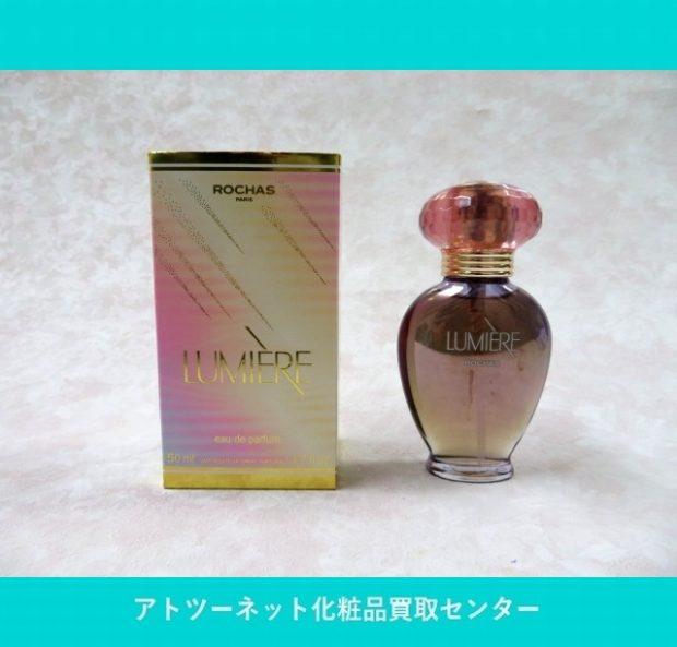 ロシャス(ROCHAS) ルミエール LUMIERE eau de parfum 50ml