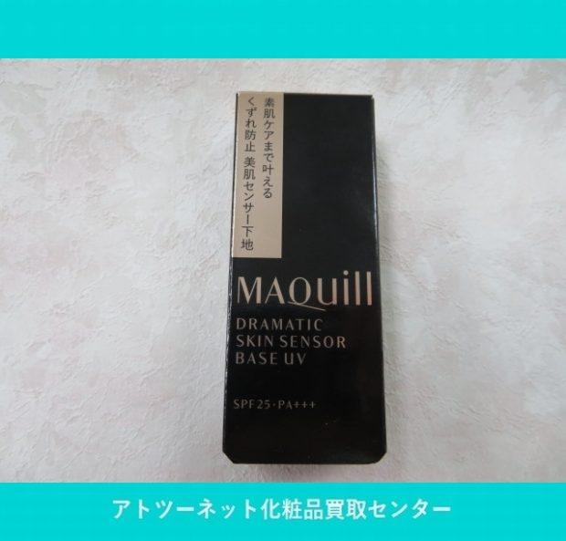 京都府京都市伏見区のお客様より、買取ました資生堂(SHISEIDO) マキアージュ(MAQUILLAGE) ドラマティックスキンセンサーベースUV DRAMATIC SKIN SENSOR BASE UV