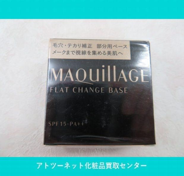 資生堂(SHISEIDO) マキアージュ(MAQUILLAGE) フラットチェンジベース FLAT CHANGE BASE