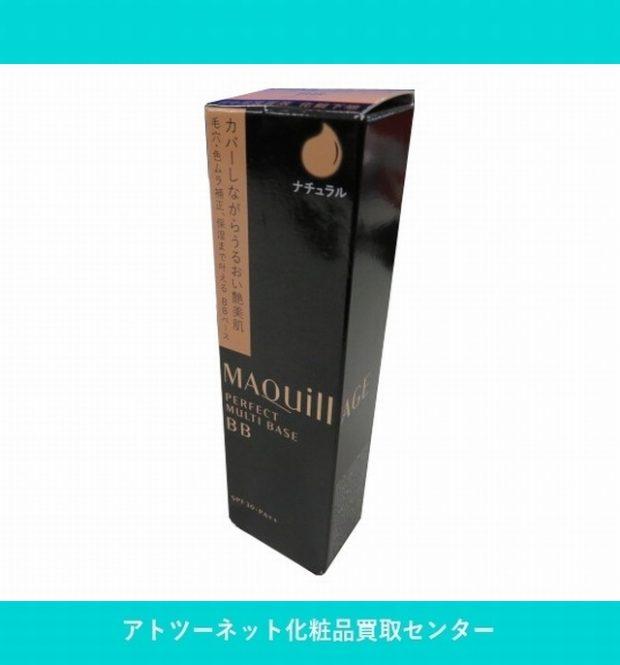 資生堂(SHISEIDO) マキアージュ(MAQUILLAGE) パーフェクトマルチベース BB PERFECT MULTI BASE BB