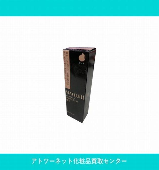 資生堂(SHISEIDO) マキアージュ(MAQUILLAGE) パーフェクトマルチベース BB ライト PERFECT MULTI BASE BB LIGHT