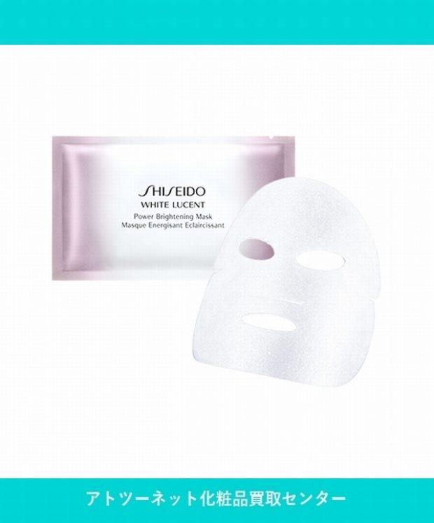資生堂(SHISEIDO) ホワイトルーセント パワーブライトニング マスク 27mlX6枚入 WHITE LUCENT 6SHEETS