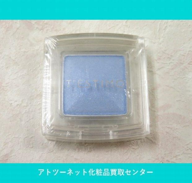 カネボウ化粧品(Kanebo) テスティモ カラーアイズ レフィル アイシャドウ BU-58 TESTIMO coloreyes eyeshadow BU-58