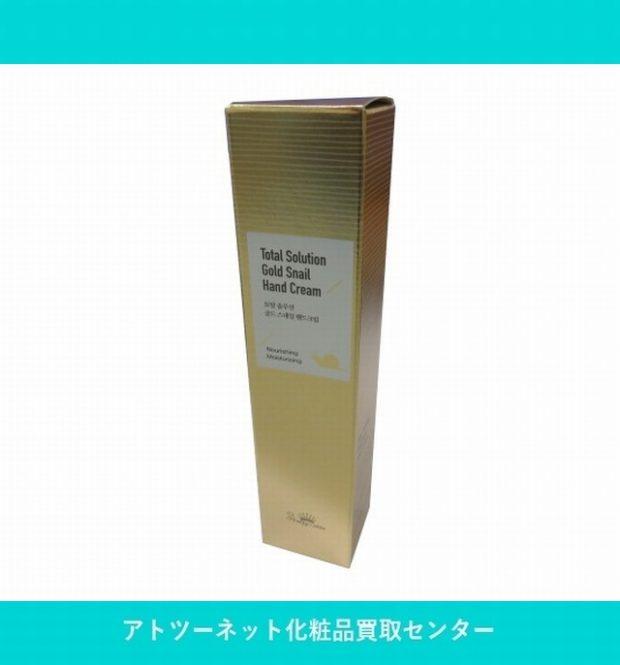 ザセム(theSAEM) トータルソリューション ゴールドスネイル ハンドクリーム Total Solution Gold Snail Hand Cream