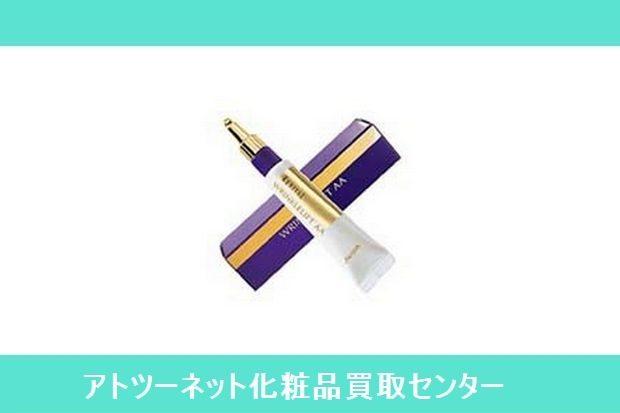 資生堂 (SHISEIDO) リバイタル リンクルリフトAA 15g