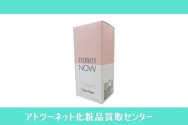 カルバンクライン(Calvin Klein) エタニティナウ オードパルファム ETERNITY NOW eau de parfum spray vaporisateur