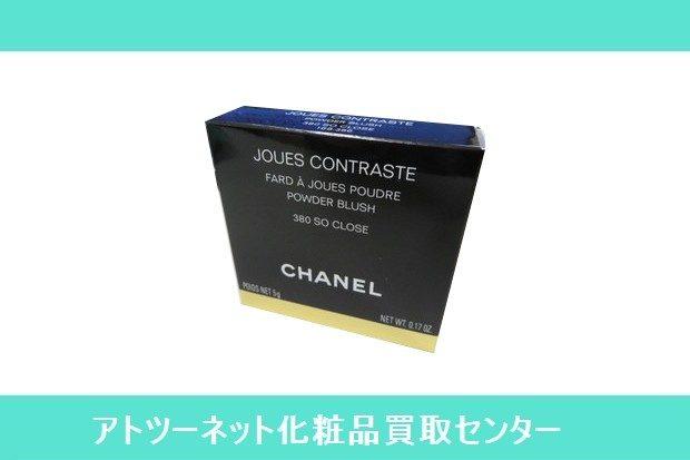 シャネル(CHANEL) ジュ コントゥラスト 380 ソークロース チークカラー JOUES CONTRASTE FARD A JOUES POUDRE POWDER BLUSH 380 SO CLOSE