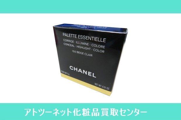 シャネル(CHANEL) パレット エサンシエル 150 ベージュ クレール PALETTE ESSENTIELLE CORRIGE ILLUMINE COLORE CONCEAL HIGHLIGHT COLOR 150 BEIGE CLAIR