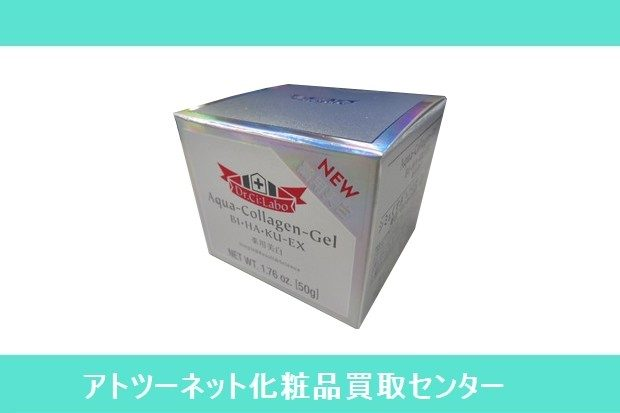 ドクターシーラボ(Dr.Ci:Labo) アクアコラーゲンゲル美白EX 美白クリーム Aqua-collagen-Gel BI-HA-KU-EX