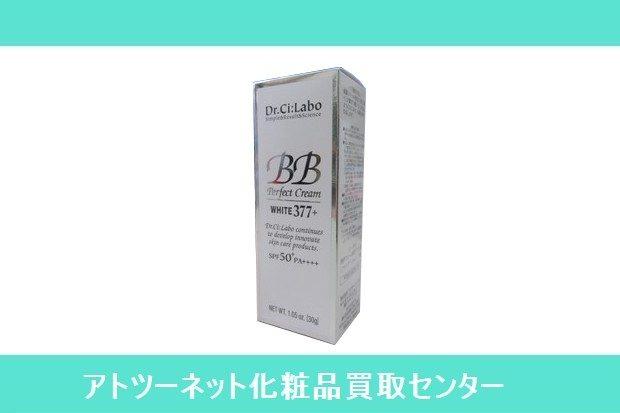 ドクターシーラボ(Dr.Ci:Labo) BBPクリームW377プラスN BBPerfect Cream WHITE377+