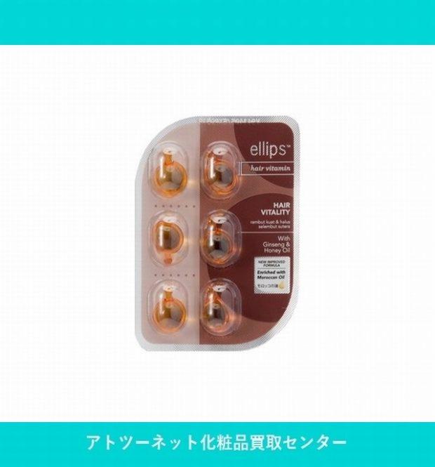 エリップス(ellips) ヘアーオイル ヘアーエッセンス 6個x2 HAIR VITAMIN HAIR VITALITY with Ginseng&Honey Oil