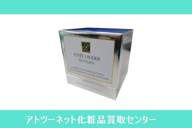 エスティローダー(ESTEE LAUDER) リニュートリィブ ホワイト AR クリーム Re-Nutriv Radiant White Age-Renewal Creme
