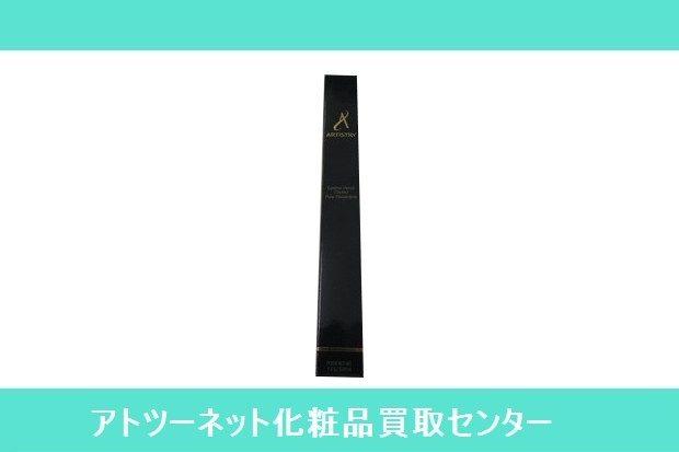 ジバンシィ(GIVENCHY) リップ・ライナー ノワール・レヴェラトゥール リップペンシル LIP LINER Universal Lip Liner with Sharpener