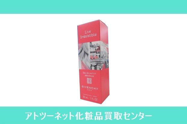 ジバンシィ(GIVENCHY) リヴ イレジスティブル デリシューズ オーデパルファム Live Irresistible Eau de parfum delicieuse