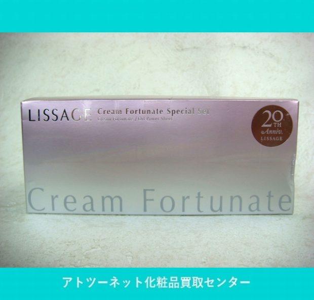 カネボウ(kanebo) リサージ(LISSAGE) クリーム フォーチュネイト スペシャルセット Cream Fortunate Special Set