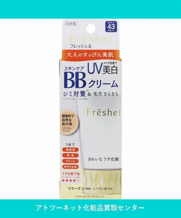 カネボウ化粧品(Kanebo) フレッシェル スキンケアBBクリーム UV MB Freshel SKINCARE BB CREAM 50g