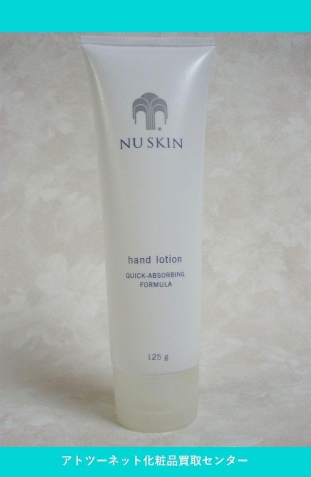 ニュースキン(nuskin) ハンドローション 乳液