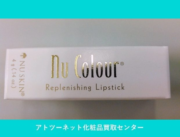 ニュースキン(nuskin) ニューカラー リプレニッシング リップスティック replenishing lipstick